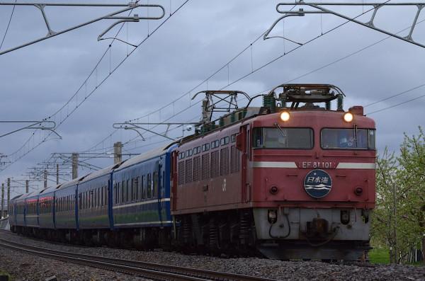 D7k_7254